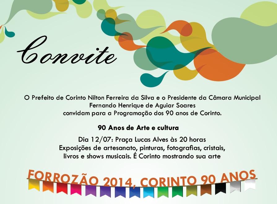 corinto_forro2014